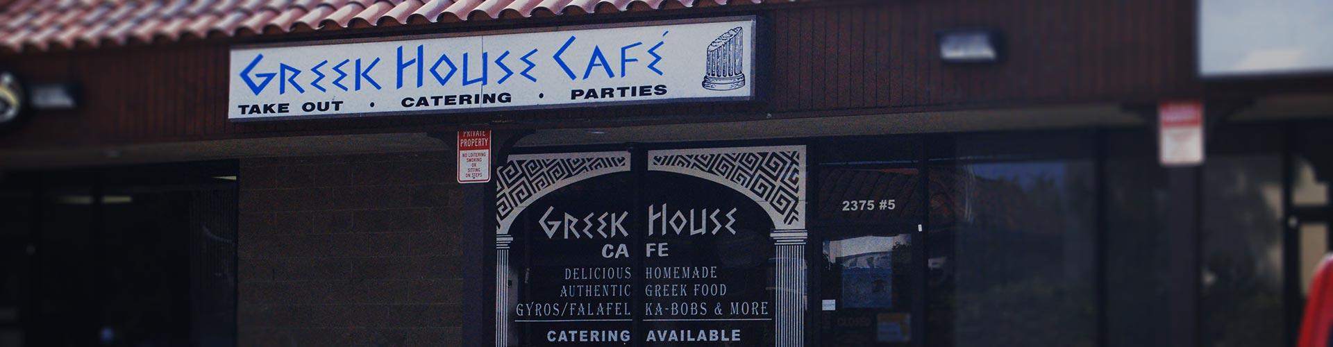 Greekhouse Header